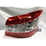 全新日產 SUPER SENTRA B17 13 14 15 16年  LED 原廠型 尾燈