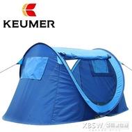 1秒速開全自動帳篷戶外 2人雙人單人公園沙灘家庭情侶帳篷KEUMERCY