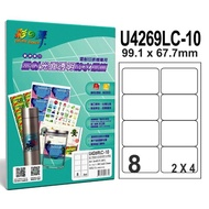 【彩之舞】進口雷射光面透明防水標籤 8格圓角-2x4/10張/包 U4269LC-10*2包(貼紙、標籤紙、A4)