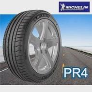 米其林 PR4 205/55R16 輪胎 MICHELIN