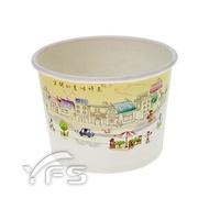 260紙湯杯 (免洗餐具/免洗杯/免洗碗/紙湯碗/外帶碗/湯杯蓋)【裕發興包裝】HF032