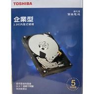 ★附發票/五年保★Toshiba (MG06ACA800E) 3.5吋企業級 8TB 7200RPM 256MB