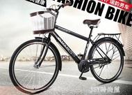 26寸男式自行車男士輕便城市通勤休閒車學生車成人復古單車QM    JSY時尚屋