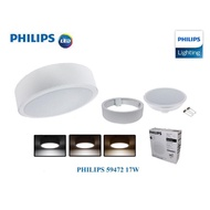 "downlight^down light led^ Philips meson 59472 7"" 17w surface mount downlight *New Arrival*"