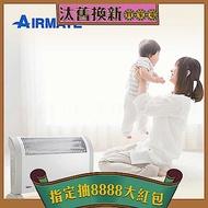 AIRMATE艾美特 2段速腳踏開關對流式電暖器 HC81243