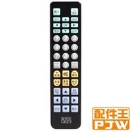 PJW配件王 LG專用型電視遙控器 RC-LG2