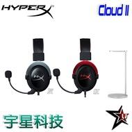[送耳機架]HyperX【Cloud II-PRO 電競耳機】金屬灰 紅色 宇星科技