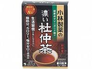 小林製藥~濃杜仲茶茶包(3g x 30包)