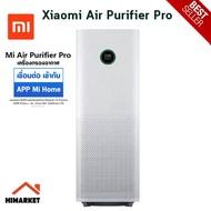 [ประกัน 1 ปี] เครื่องฟอกอากาศ เสียวหมี่ รุ่นโปร Xiaomi Mi Air Purifier Pro เครื่องกรองอากาศ ของแท้ เครื่องฟอกอากาศ อุปกรณ์กรองอากาศกรองฝุ่น เครื่องกรองอากาศ เครื่องฟอกอากาศบริสุทธิ์