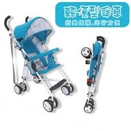 Mother's Love 輕便型傘車 手推車 嬰兒推車