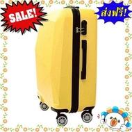 SALE!!! กระเป๋าเดินทาง รุ่น H040 ขนาด 20 นิ้ว สีเหลือง  แบรนด์ของแท้ 100% หมวดหมู่สินค้ากลุ่ม กระเป๋าเดินทาง ใบเล็ก กลาง ใหญ่ พอดี กระเป๋าล้อลาก