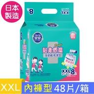【安安】日本製 貼身輕薄復健褲XXL號 成人紙尿褲(8片x6包)