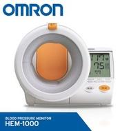 (DM非實品)國泰醫院區omron 歐姆龍 隧道型5300元 血壓計 HEM-1000 HEM1000