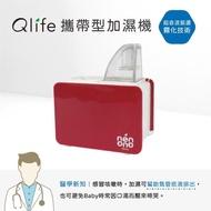 【SheerAIRE 席愛爾】攜帶型精油加濕機N3070R(霧化器可配合次氯酸水或水神抗菌液使用)