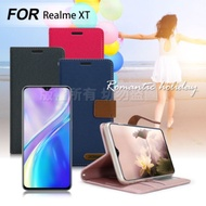 Xmart for Realme XT 度假浪漫風支架皮套