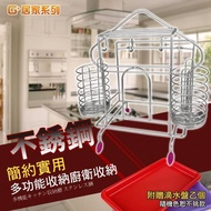 【G+ 居家】304不鏽鋼廚房菜刀餐具砧板收納架(附滴水盤)