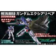 【預購】日本進口特別限定1個! METAL BUILD GUNDAM EXIAREPAIR 鋼彈 機動戰士【星野日本玩具】