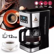 ของแท้ เครื่องชงกาแฟอเมริกันบ้านชงกาแฟอัตโนมัติบ้านสำนักงานขนาดเล็กกาแฟและชาเครื่อง ZB-MSKFJHagan 24 Shop0233 เครื่องชงกาแฟ เครื่องชงกาแฟสด เครื่องชงชา เครื่องชงชากาแฟ เครื่องทำกาแฟ