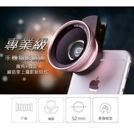 不變形 無暗腳iphone7 iphone7plus 可用 0.6x 廣角鏡  無暗腳 三星可用 鏡頭 【H92】