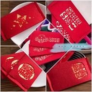 創意紅包袋/紡布材質紅包袋/新年紅包袋