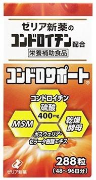 日本 ZERIA 軟骨素 Chondrosupport 軟骨素 營養補充 軟骨素 288錠【全日空】