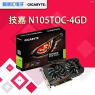 โปรโมชั่น ✈♈☞GIGABYTE GV-N105TOC-4GD OC แยกเกมการ์ดจอ1050TI 4G วินาที960 ราคาถูก การ์ดจอ การ์ดจอ gtx การ์ดจอกราฟฟิคการ์ด การ์ดจอ low profile