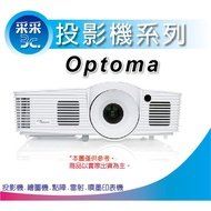 【采采3C】原廠公司貨 OPTOMA 奧圖碼 WXGA 商務投影機 W335