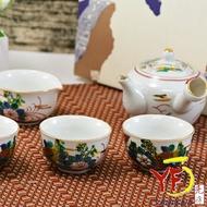 ★堯峰陶瓷★日本瓷器 知名 九谷燒 茶具組 茶杯 手繪 急須壺 一壺十杯 附茶海