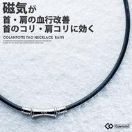 Tina88小舖~日本Colantotte 克朗托天 磁石項圈 健康項鍊( 骨節 竹節) 磁石項鍊~特價  鈦項鍊