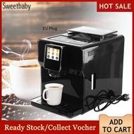 Sweetbaby เครื่องชงกาแฟอัตโนมัติสแตนเลสเครื่องชงกาแฟเชิงพาณิชย์ เครื่องทำกาแฟ