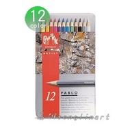 松林_卡達 CARAN d ACHE  PABLO專家級油性色鉛筆12、18、40、120色(2560元)