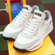 Kumo shoes-Puma style rider play on 復古奶油色 374588-01