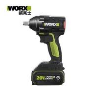 【WORX 威克士】20V 鋰電無刷衝擊扳手-雙電池套裝組(WU279.1)