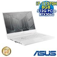 【潮電競】ASUS華碩TUF Dash F15 星耀白 (i7-11370H/8G/RTX3060-6G/512G PCIe)FX516PM-0161C11370H