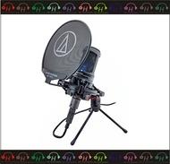 弘達影音多媒體audio-technica 鐵三角 AT2020USB+/ AT8458 避振架、ATPF2 防噴罩