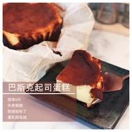 【花前月下 乾燥花x乳酪蛋糕專門】巴斯克起司蛋糕/6吋