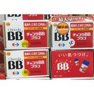 【現貨】Chocola BB Plus 俏正美 糖衣錠 250錠