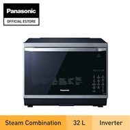 Panasonic NN-CS894BYTQ 32L Steam Convection Microwave Oven