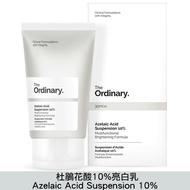 THE ORDINARY 杜鵑花酸10%亮白乳30ml  Azelaic Acid Suspension 10%