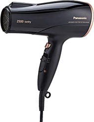 Panasonic Ionity Hair Dryer