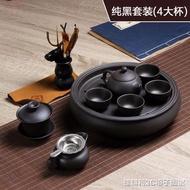 功夫茶具套裝簡約家用潮汕陶瓷紫砂茶壺茶杯圓形茶盤整套現代中式MKS