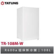 TATUNG大同 108L單門冰箱 能申請節能補助二級 TR-108M-W