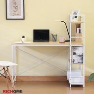 RICHOME   DE203  雅達多功能工作桌-白楓木色 工作桌收納   電腦桌收納    辦公桌收納   收納架書