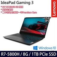 【硬碟升級特仕版】Lenovo聯想 IdeaPad Gaming 3i 82K2001PTW 15.6吋電競筆電-黑 (R7-5800H/8G/1TB PCIe SSD/RTX3060 6G/Win10)