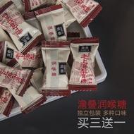 澹疊老上海梨膏糖500g 約166粒 正宗百草手工特產 薄荷味 口香潤喉糖