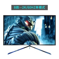 ACE 24-inch 2 K/144Hz Game High-definition 4 K Resolution Liquid Crystal Desktop Computer Monitor High Color Gamut Screen