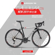 【ARGON 18|2019 GALLIUM CS 特仕版】成車優惠