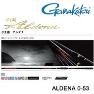 【GAMAKATSU】ALDENA 0-53 磯釣竿(公司貨)