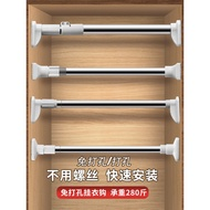 Extendable Rod Curtain Rod Shower Curtain Rod Curtain Rod Rack