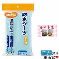 【老人當家 海夫】PIGEON貝親 標準型 多用途速乾防水保潔墊中單 尿墊